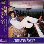 04-原田真二-SHINJI-HARADA-ナチュラル・ハイ-Natural-High
