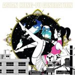 05-ASIAN-KUNG-FU-GENERATION-ソルファ-Sol-Fa